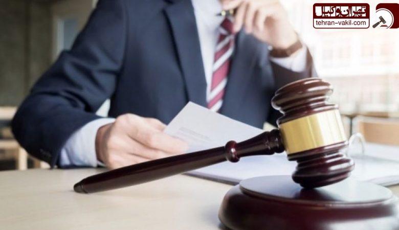 وکیل دادگستری شیراز