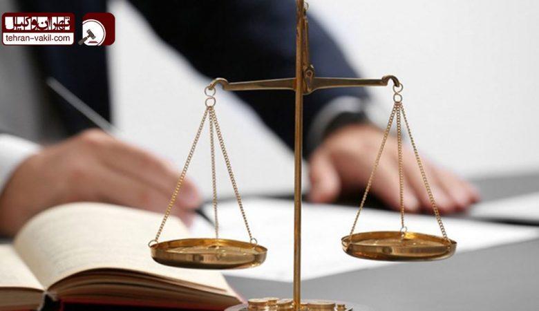 وکیل دیه شیراز