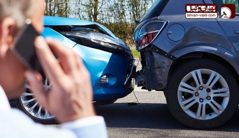 گرفتن خسارت در تصادفات رانندگی چگونه است؟