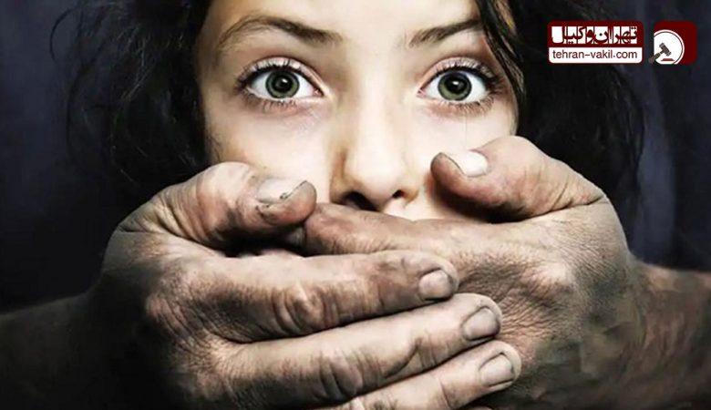 قوانین افشای تجاوز جنسی