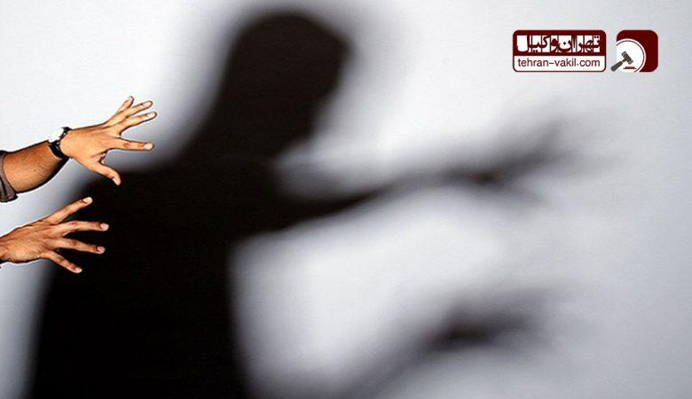 وکیل تجاوز شیراز